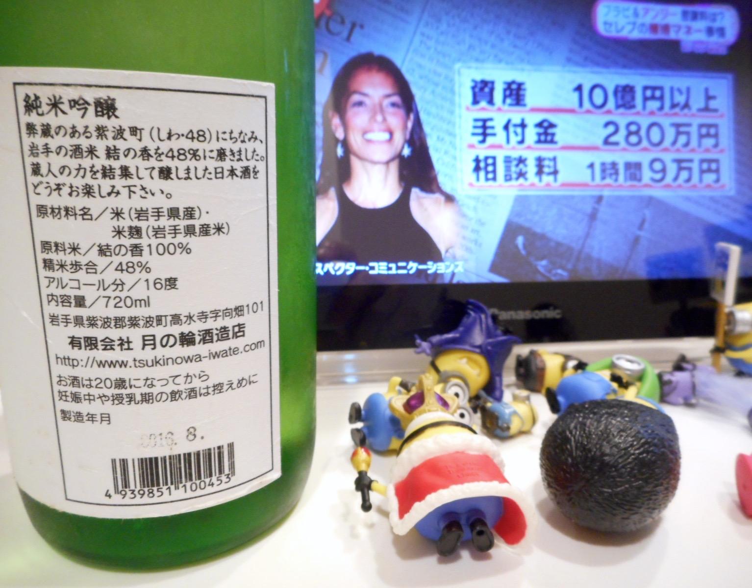 tsukinowa_yuinoka48_27by2.jpg