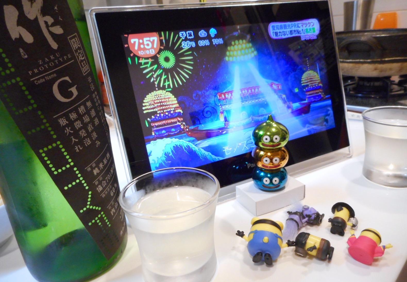 zaku_prototype_g27by7.jpg