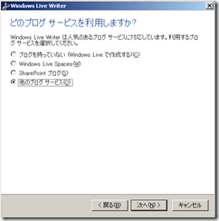 msohtmlclipclip_image001[4]