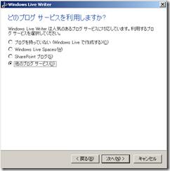msohtmlclipclip_image001[4]