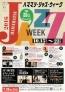 jazzweek1_201609031315016d8.jpg