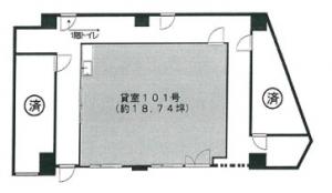 栄ビル101
