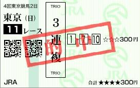 20161031110319eb0.jpg