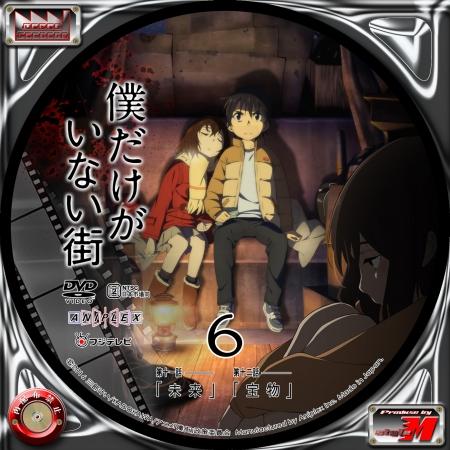 BOKUMACHI-6-DL1B