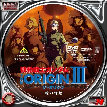 G-ORIGIN3-DL1B