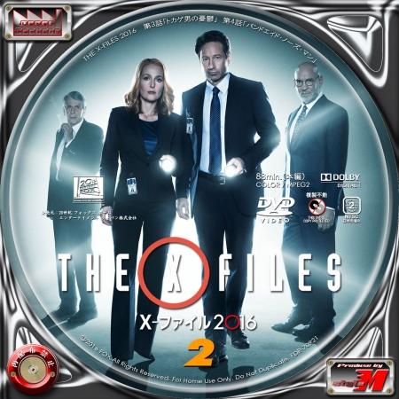 XFILES2016-2-DL2B