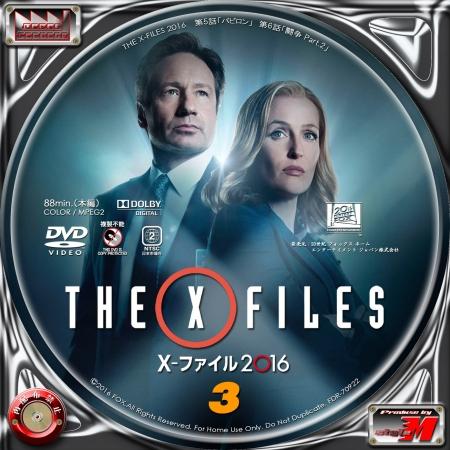 XFILES2016-3-DL1B
