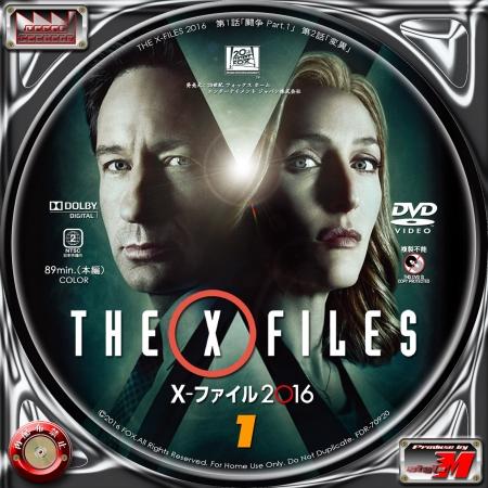 XFILES2016-DL1B