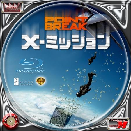 XMN-BL1B