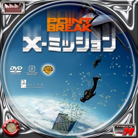 XMN-DL1B