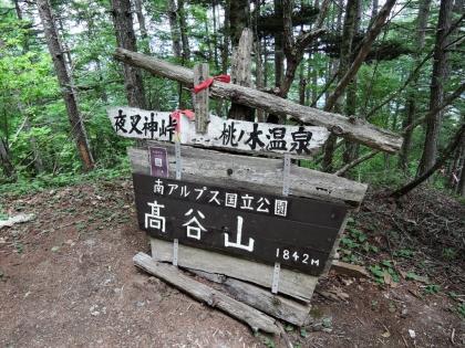 20160612_1205_29.jpg