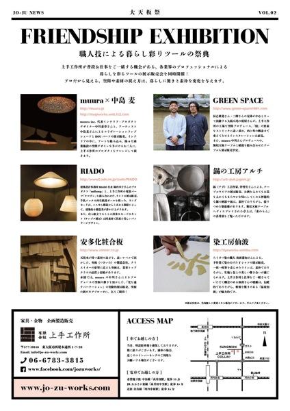 中島麦ランプシェード上手工作所muura詳細