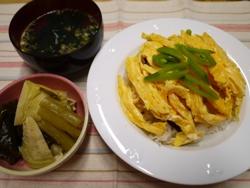 ちらし寿司2015-4