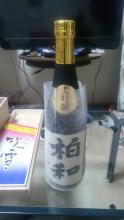 kashikazu