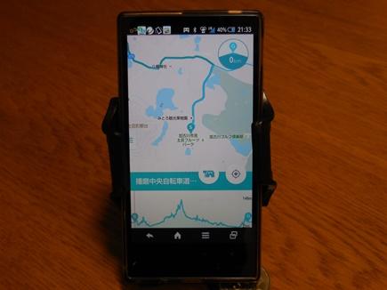 ホルダー地図アプリ