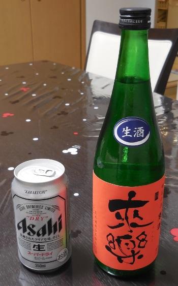 生酒と缶ビール