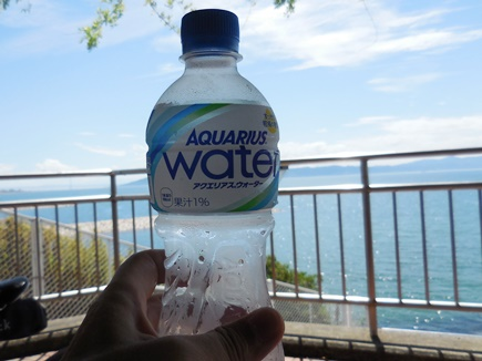 アクエリ水