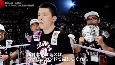青木真也が考える新日本プロレス