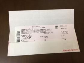 G1クライマックス26開幕戦チケット
