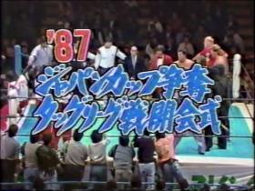87ジャパンカップ・タッグリーグ開会式1