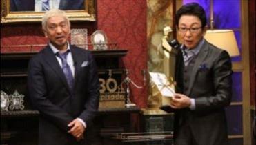すべらない話30回記念大会MVSは古舘氏