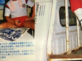 1988サマーファイト・シリーズ15