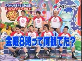 昭和プロレス芸人1