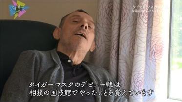 NHKBSアナザーストーリーズ1