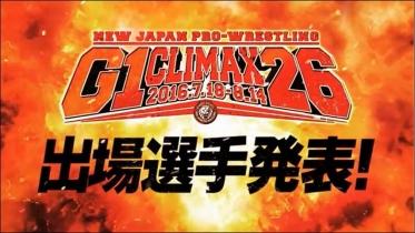G1クライマックス26出場者発表2