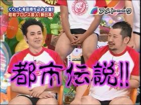 昭和プロレス芸人3