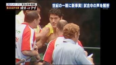 ゴッチさん@猪木vsアリ4