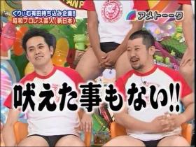 昭和プロレス芸人5