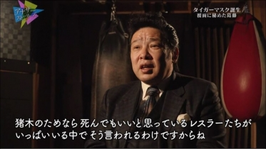 NHKBSアナザーストーリーズ5