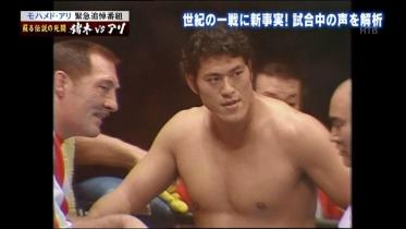 ゴッチさん@猪木vsアリ5