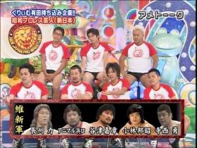 昭和プロレス芸人10