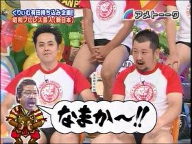 昭和プロレス芸人14
