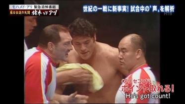 ゴッチさん@猪木vsアリ14