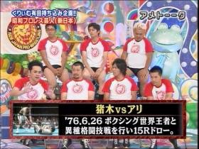 昭和プロレス芸人15