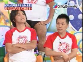 昭和プロレス芸人23