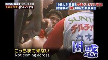 ゴッチさん@猪木vsアリ24