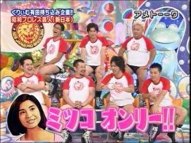 昭和プロレス芸人25