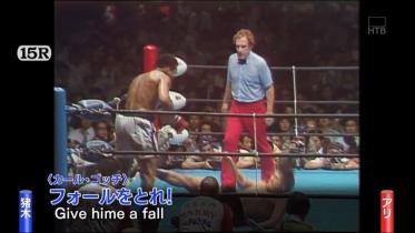 ゴッチさん@猪木vsアリ47