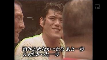 ゴッチさん@猪木vsアリ50