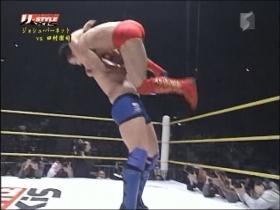 田村が上手くバランスを崩し、