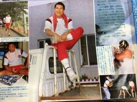 1988サマーファイト・シリーズ14