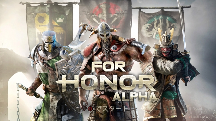 For Honor_20161020200047