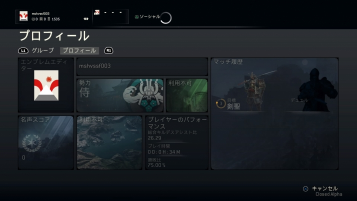 For Honor_20161020230135