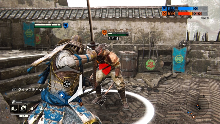 For Honor_20161020231400