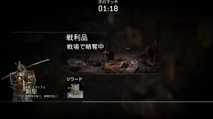 For Honor_20161021210227