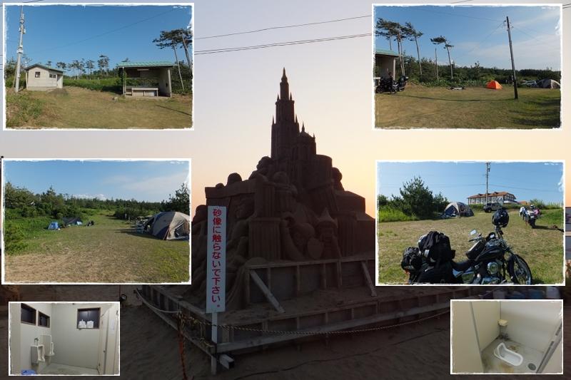 千里浜キャンプ場